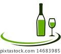 wine white bottle 14683985