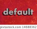 單詞 拖欠 不履行債務 14688362