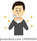 Young man suffering from allergy sneeze 14699084