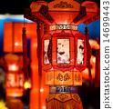 Traditional Chinese lantern 14699443