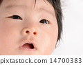 infant, baby, face 14700383