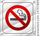 Vector no smoking sign 14707869