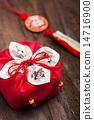 gift box 14716900