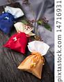 gift box 14716931