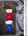 gift box 14716938