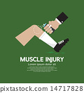 Muscle Injury With Spray Healing 14717828