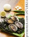Seafood 14718821