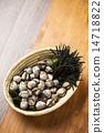 Seafood 14718822