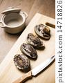 Seafood 14718826