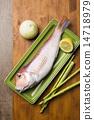 Seafood 14718979
