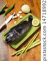 Seafood 14718992