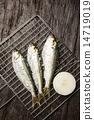 Seafood 14719019