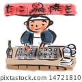 takoyaki, octopus, dumplings 14721810