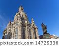 德累斯頓 聖母教堂 教堂 14729336