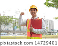 trader, engineering, firm 14729401