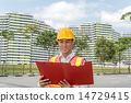 trader, engineering, firm 14729415