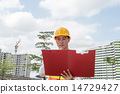 trader, engineering, firm 14729427