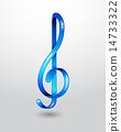 clef, treble, blue 14733322