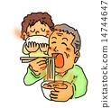 우동, 토마토, 먹기 14744647