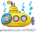 submarine submersible child 14750927