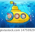 submersible submarine child 14750929