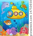animals animal submersible 14750930