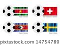 sweden swaziland flag 14754780