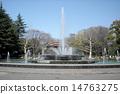 日比谷公園噴泉 14763275