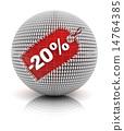 sale reduction 3d 14764385