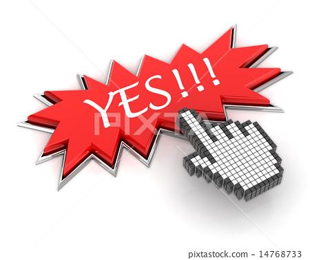 Hand cursor clicking a starburst yes button, 3d render