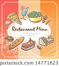 레스토랑, 디자인, 메뉴 14771623
