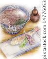 튀김, 새우 튀김, 튀김 요리 14776053