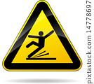 floor, sign, yellow 14778697