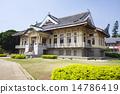 古迹 历史古迹 台南 14786419