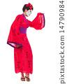 Full length portrait of geisha dancing isolated on white 14790984