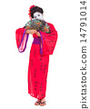 Full length portrait of geisha hiding behind fans isolated on wh 14791014