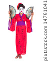Full length portrait of geisha with fans isolated on white 14791041