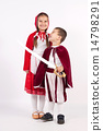 Girl and boy in costumes from fairy tales 14798291