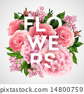 Stylish vector poster with beautiful flowers 14800759