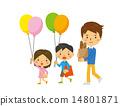 爸爸 購物 家庭 14801871