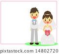 frame, couple, groom 14802720