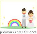 frame, groom, couple 14802724
