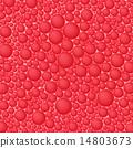 14803673