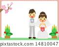 message, board, groom 14810047