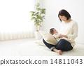 媽媽 幼兒 擁抱 14811043