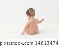 幼兒 返回 後背 14813474