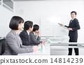 事业女性 生意人 男性白领 14814239