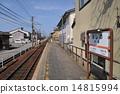北陸鐵道石川線忍野站 14815994