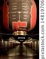 the, kaminarimon, nakamise 14819706