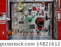 Fire Fighter's Control Panel 14821612